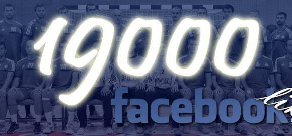 19 ezres lett a Pick Facebook-tábor